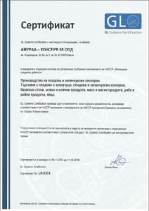 Certificate_HACCP_BG
