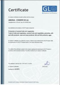 Certificate_HACCP_EN